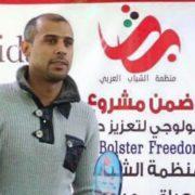 محمد العبوسي