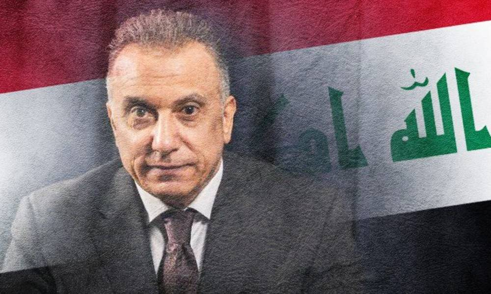 ماذا ينتظر العراق من زيارة الكاظمي لامريكا ...!!!