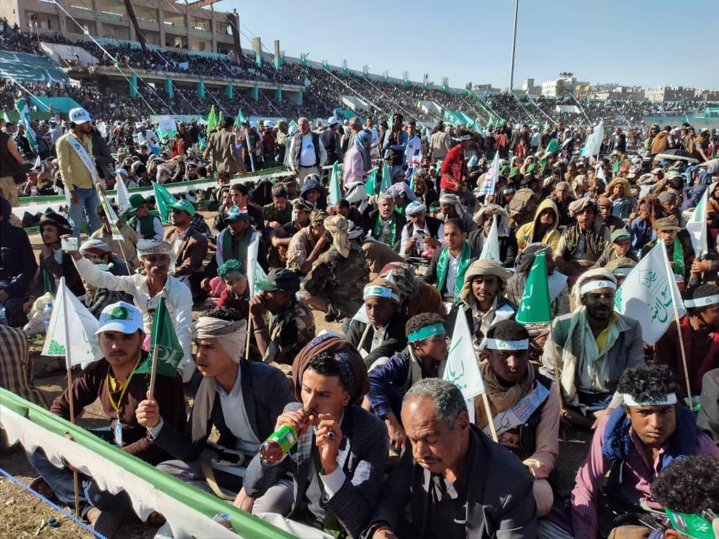 محافظة إب اليمنية تقيم فعالية جماهيرية حاشدة بمناسبة ذكرى المولد النبوي