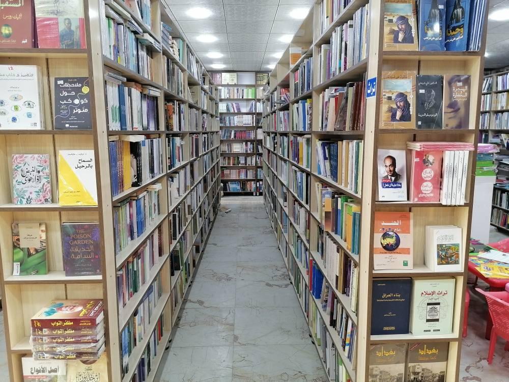 افتتاح مكتبة في البصرة
